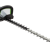 75CM Commercial Hedge Trimmer
